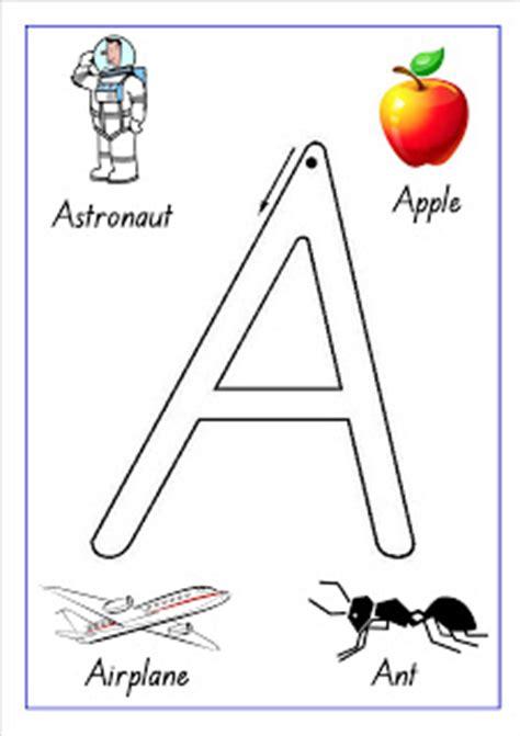 free printable playdough mats alphabet free printable alphabet playdough mats