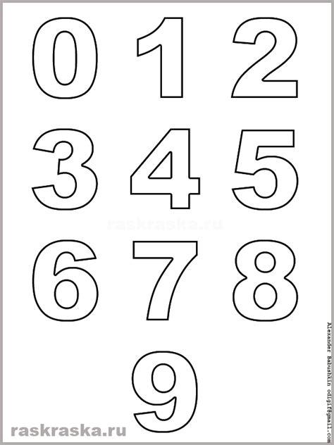 contestant numbers template цифры от 0 до 9 контурные цифры раскраски большой