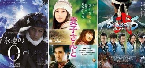 film hantu jepang terbaru film jepang j movie terbaru desember 2013 jpop jrock
