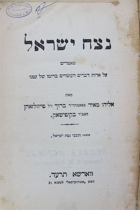 controversial picture books מורשת מכירות פומביות 4 controversial books