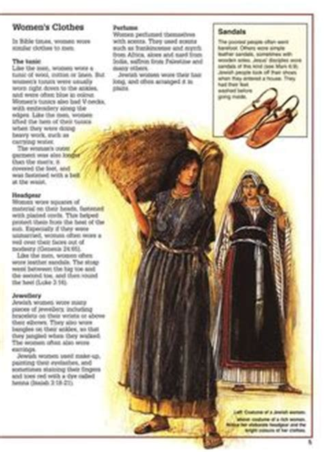 Wedding Garments In Bible Days by Ancient Hebrew Clothing The Jews Of The Ancient World