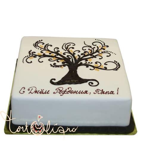 Торт для папы рецепт фото