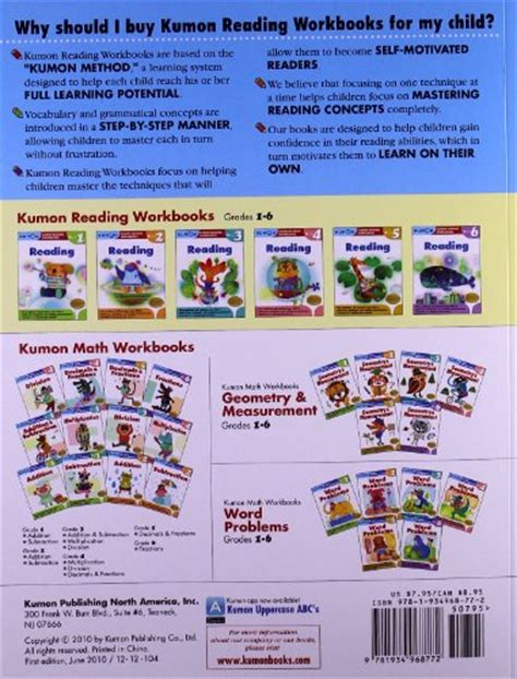 Kumon Workbooks Grade 3 Reading grade 3 reading kumon reading workbooks buy in