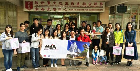 Of Mba Clubs by Student Clubs Mba Cityu