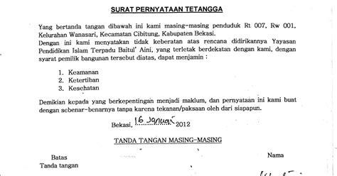tkit tpq baitul aini contoh surat pernyataan tetangga
