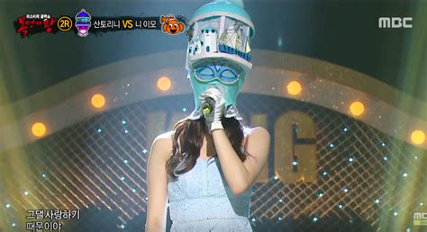 dramanice king of masked singer popular girl group member revealed on king of masked