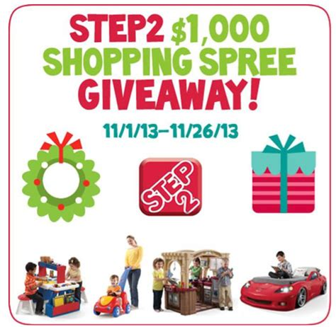 Lucky Shops Giveaway 2 by Step2 1000 Shopping Spree Giveaway