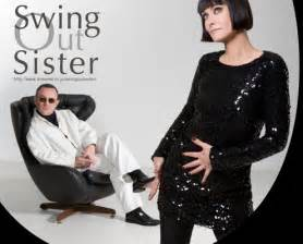 swing out sisters 2 british soul pop group swing out sister will kick off us