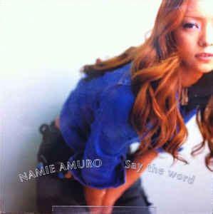 namie amuro say the word lyrics namie amuro say the word vinyl at discogs