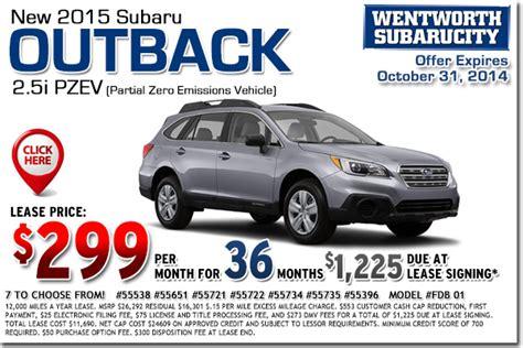 new 2015 subaru lease special offers portland