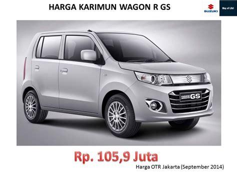 Harga Vans I Ny new karimun wagon r gs geovanny suzuki