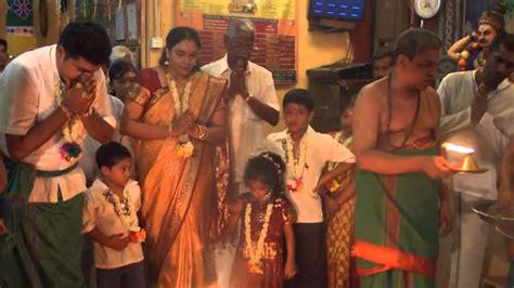 hanuman jayanthi 2014 evening part2 youtube