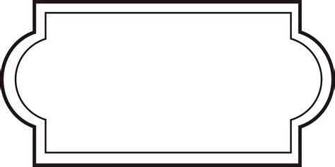 border clipart border shapes clip 101 clip