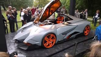 Lamborghini Egoista Prices Lamborghini Egoista Price Details