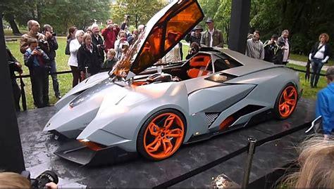 Lamborghini Prize Lamborghini Egoista Price Details
