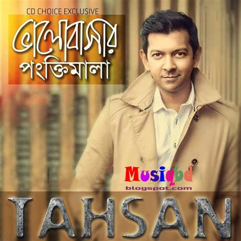 bhalobashar ponktimala  tahsan bangla mp songs album