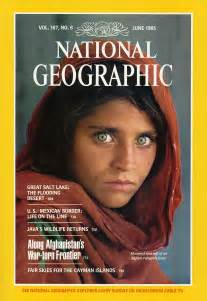 1985 the afghan the national geographic the