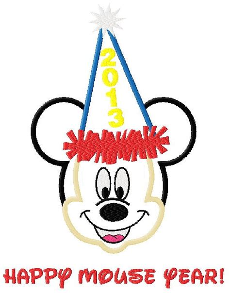 new year machine embroidery designs mickey mouse happy mouse year 2013 new years applique