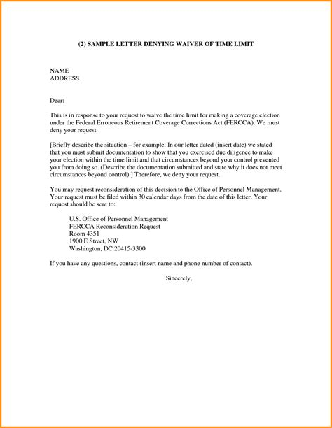 Military Resume Sample by 7 Waiver Letter Samples Cook Resume