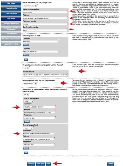 Job Application Covering Letter Uk – Download Visa Covering Letter Format