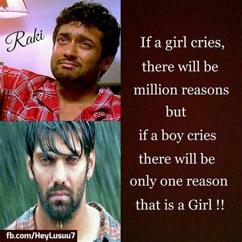 tamil love feeling photos for boys malayalam feeling dialogues girls and boys inspirational
