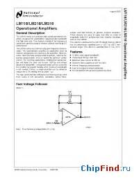 Ic Power Lm318n lm218h national semiconductor operational lifiers