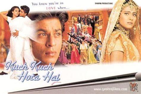 film india kuch kuch hota hai gt gt gt film kuch kuch hota hai bollywood kollywood