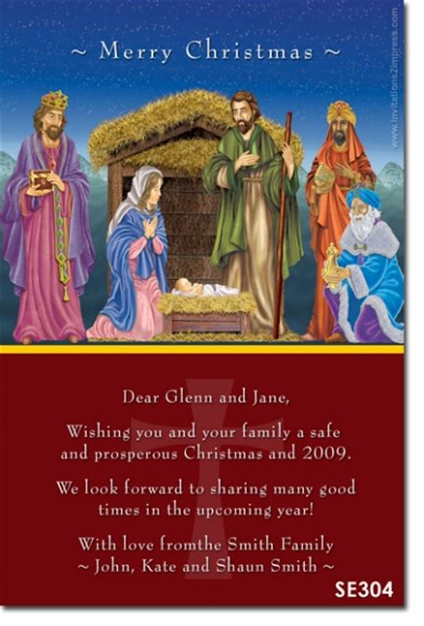 nativity card template se304 card nativity