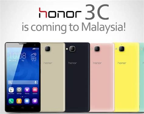 H Huawei Honor 3c Ory huawei honor 3c to be available in malaysia on