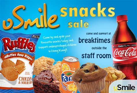 Sale Snack events usmile fund