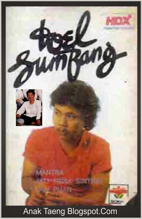 download lagu doel sumbang batu hiu mp3 download lagu untuk dikenang by anak taeng doel sumbang