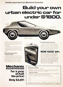 Vintage Electric Car Ads 1978 Mechanix Illustrated Electric Car Classic Vintage