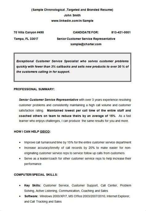25 best ideas about chronological resume template on resume format exles free