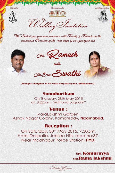 invitation card design in bangalore thagubothu ramesh s wedding invitation card