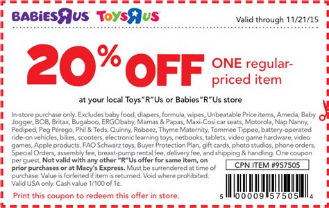 Babies R Us Gift Card Promotional Code - new babies r us promo code printable coupons online