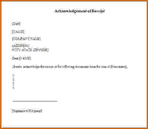 receipt of documents template 8 acknowledgement of receipt form template lease template