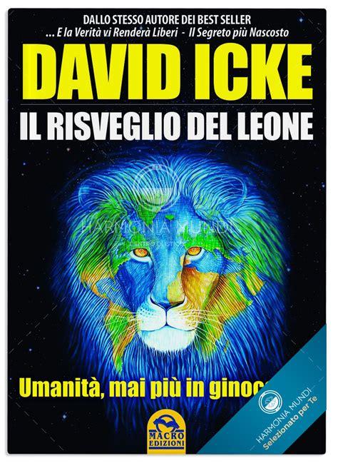 libreria esoterica roma libreria esoterica roma eventi seminari incontri sull
