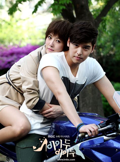 drama fans org index korean drama i do i do korean drama episodes english sub online free