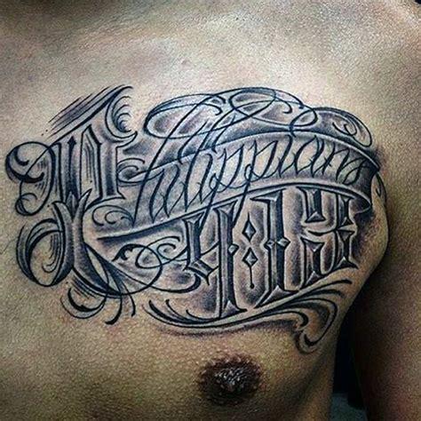 philippians 413 tattoo 50 bible verse tattoos for scripture design ideas