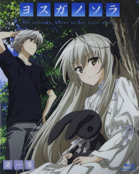 yosuga no sora best 25 yosuga no sora ideas on cione