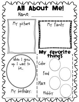 All About Me Poster Freebiehave Them Do At The Beginning And End Of  sketch template