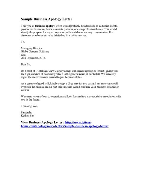 Apology Letter Exles Business Sle Business Apology Letter