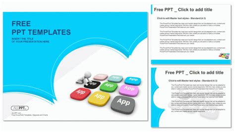 set powerpoint template set of square web buttons powerpoint templates