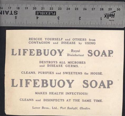 Sho Lifebuoy sho lifebuoy soap for sale 21817