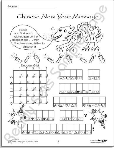 new year 2016 crossword puzzle worksheets 15 best images of new year printable worksheets