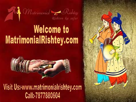 best matrimonial site best matrimonial in india