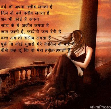 shayri wallpapers shayari wallpapers