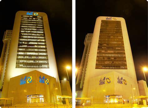 abk bank news promotions al ahli bank of kuwait k s c p