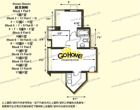 ocean shores floor plan floor plan of ocean shores gohome com hk