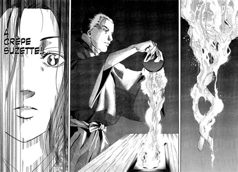 nobunaga no chef nobunaga no chef nishimura mitsuru kajikawa takurou